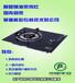 图木舒克一键点火免预热醇基燃油灶甲醇灶家用家用灶安全可靠