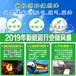 浙江杭州新能源高能油碳氫油技術配方灶具公司家用灶民用灶