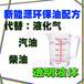 青海新能源燃油加盟怎么樣灶具供應商