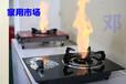 新能源燃油湖北荊州水性燃油灶具EP水性燃料配方服務至上