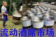 新能源燃油湖北荊州燃料灶具灶心EP水性燃料配方服務周到