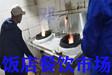 新能源燃油辽宁朝阳水性燃油灶具EP水性燃料操作厂家直销
