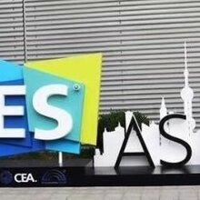 2019年亚洲国际消费电子展(CESASIA)
