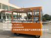 河南新华利达电动小吃车是您摆摊赚钱的必备设备