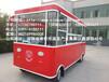 新华利达电动早餐车电动美食车的出现为人们带来了很大的便利