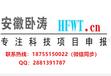 緊急通知!2019年安徽省服務業發展引導資金申報工作時間有限!