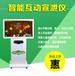 浙江智能擊打宣泄儀2代ZX-JDY-2廠家
