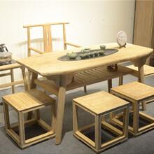 上海新中式老榆木茶桌椅组合办公桌茶室艺桌茶台