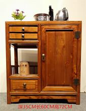 新中式实木茶水柜泡茶桌纯净水桶柜储物柜老榆木免漆餐边柜烧水柜
