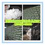 马铃薯膳食纤维粉土豆纤维粉potatofibre洋芋膳食纤维粉宁夏固原浩宇种植基地图片