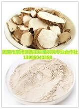 松子粉、松子仁纯粉无添加剂现磨原粉速溶粉80目固原浩宇