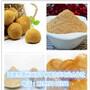 猴头菇粉、猴头菌粉饼干食品保健品原料猴头菌提取物猴头蘑粉原品现磨粉图片