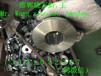 上海卢湾M32提高质量的75度钢筋锚固板抗剪\抗冲,简化施工厂家直销