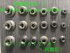 上海黄埔装配式建筑专用配件·钢筋锚固板转为解决钢筋?#20992;?#32780;诞生,钢筋机械锚固板厂家