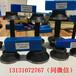 上海普陀市供应钢筋锚固板锚固板价格低先后通过多家施工单位认证客户放心的厂家