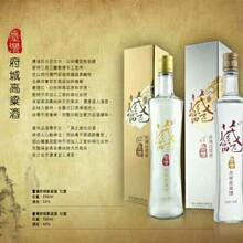 台湾原装进口藏富邑高粱酒全国招商