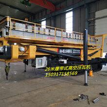 履帶高空壓瓦機¥27米履帶高空壓瓦機¥18.5米高空壓瓦機圖片