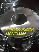 出售不銹鋼角馳壓瓦機¥全自動不銹鋼壓瓦機#高空不銹鋼角馳壓瓦機圖片