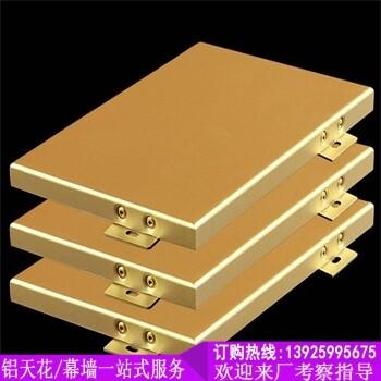 铝单板厂家氟碳铝单板价格_铝方通吊顶_铝单板幕墙
