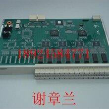 华为PTN900价格哪家比较靠谱图片