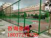 工厂直营球场网/体育围网/美格网/车间隔离网/护栏网/免费设计安装