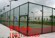 球场网/体育围网现货免费设计安装隔离网防护网养殖网护栏网工厂一手价