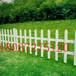 大量供应PVC护栏/园林绿化护栏/小区别墅护栏/塑钢护栏