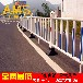 市政护栏/交通隔离栏/人行道护栏/专业厂家定制加工