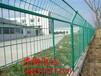 双边丝防护网/工厂一手价隔离网/场地围网/养殖网/隔离防护网实力厂家现货直销