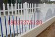PVC护栏/交通隔离栏/园艺护栏塑钢护栏专业厂家大量现货质量好价格优