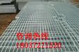 优质供应热镀锌钢格板格栅板厂家直销水沟盖板格栅板踏步钢格栅板