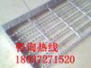 钢格板/钢格踏步板/玻璃钢格板/平台钢格板/专业厂家定制加工
