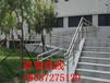专业定制加工各种不锈钢护栏/不锈钢扶手/阳台护栏/别墅围栏/道路隔离栏/价格最优