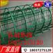 郑州安麦斯荷兰网/养殖网/隔离网防护网金属围网性价比最高