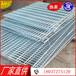 钢格板/玻璃钢格板/镀锌钢格板/不锈钢钢格板/平台钢格板厂价直销/加工定做