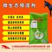 冬季驴用什么育肥快-微生态预混剂