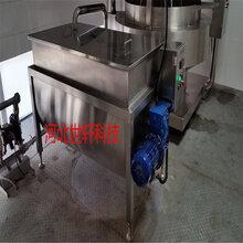 现货供应新一代高效多用途中转搅拌冷却罐制造厂家图片