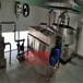 厂家供应整线香菇酱蘑菇酱菌菇酱生产设备及厂房设?#24179;?#38053;匙工程提供商