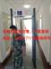 厂家直销安检机通过式100100X光机车站酒店安检仪