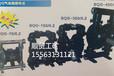 韩城顺贸物美价廉高品质BQG气动隔膜泵系列产品