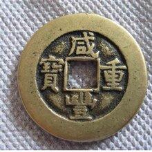 四川正规古董古钱币鉴定交易中心,古钱币快速交易出手图片