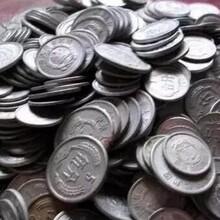 現在硬幣值錢嗎?哪些硬幣比較值錢?圖片