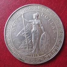 权威银币银锭鉴定检测,和田老牌银元鉴定检测图片