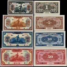 民國銀行樣票交易市場圖片