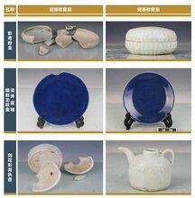四川成都古瓷器修复中心地址和瓷器修复方法