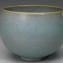 贵州省去哪里可以鉴定交易宋代瓷器图片