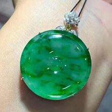 贵州省有鉴定珠宝玉器的地方吗?在哪里?