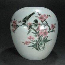 民国花鸟罐鉴定中心,四川哪里可以鉴定拍卖瓷器