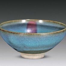 四川宋代均窯瓷器免費鑒定交易的地方圖片