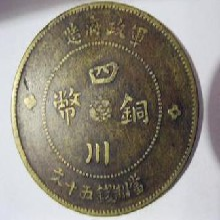 西南四川貴州重慶古董古玩鑒定交易多年的專業單位圖片